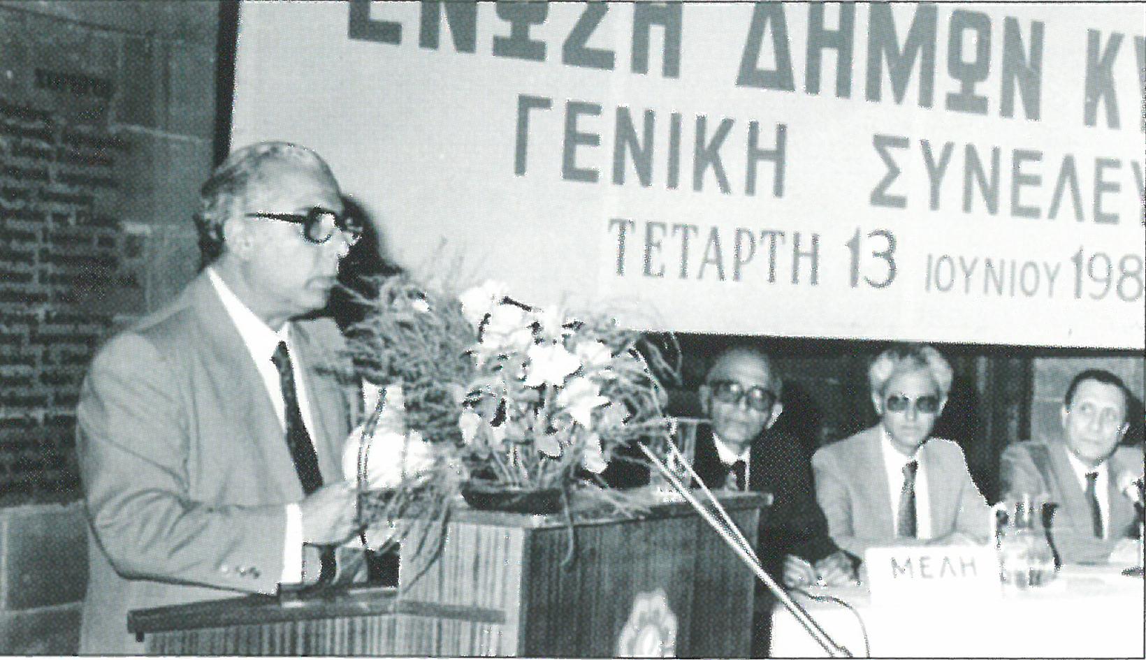 istoriko_1980_3